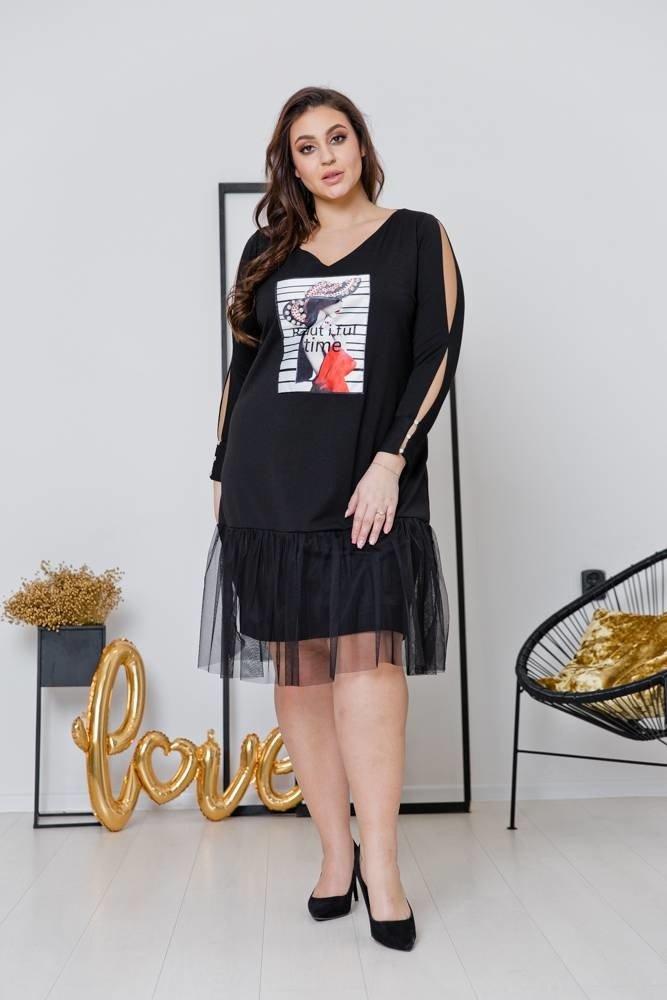 Czarna Sukienka DOTIA Plus Size