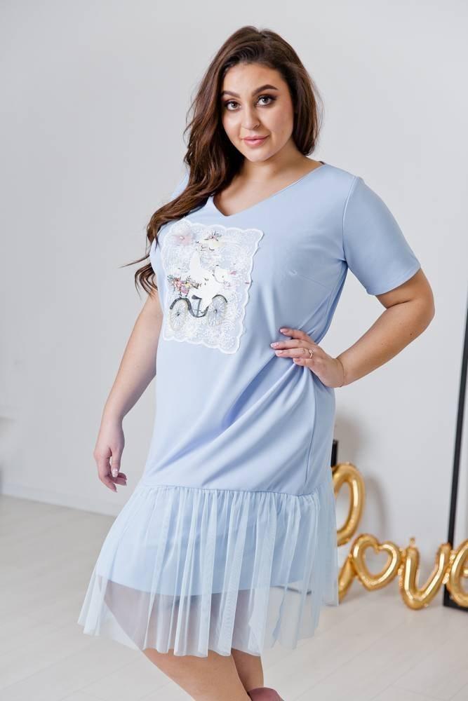 Niebieska Sukienka FANCE Plus Size