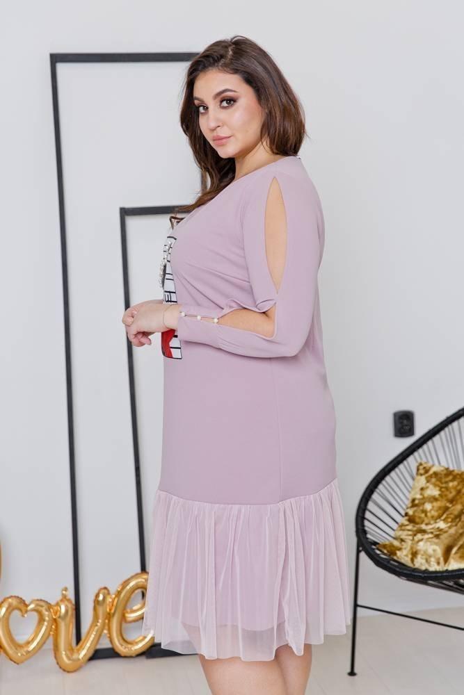 Różowa Sukienka DOTIA Plus Size