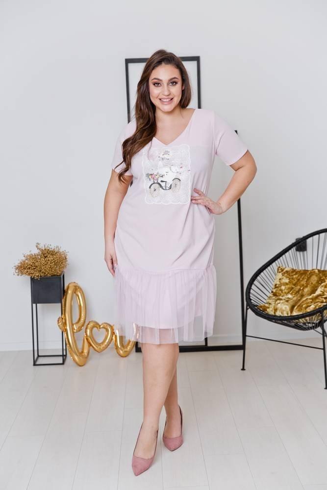 Różowa Sukienka FANCE Plus Size