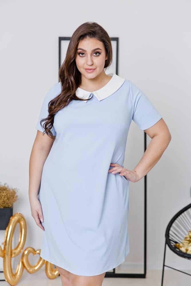 Niebieska Sukienka VIRGO Plus Size