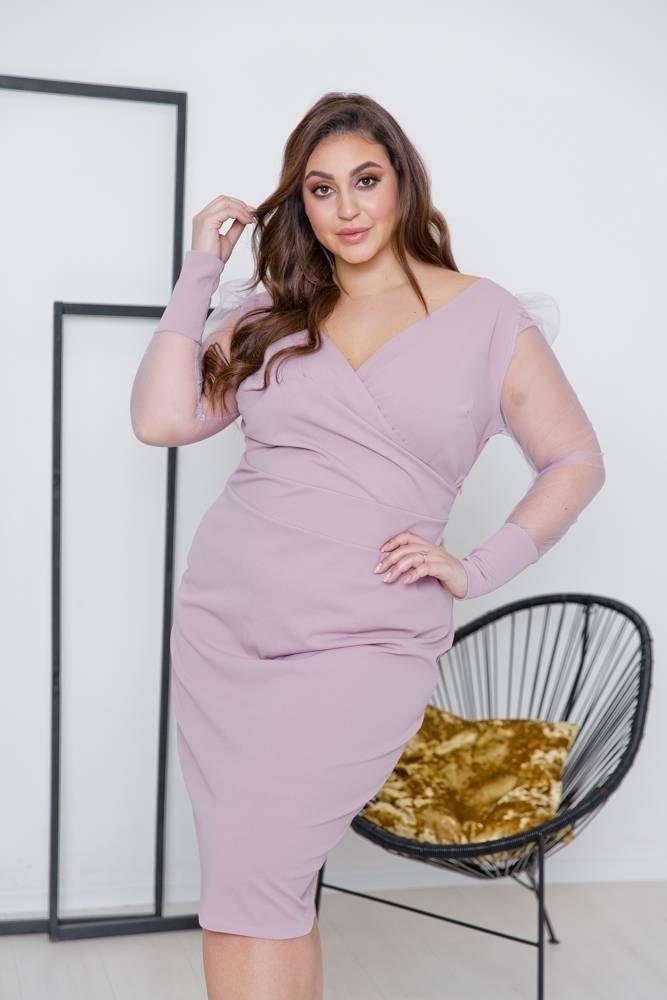 Różowa Sukienka SINDERELA Plus Size