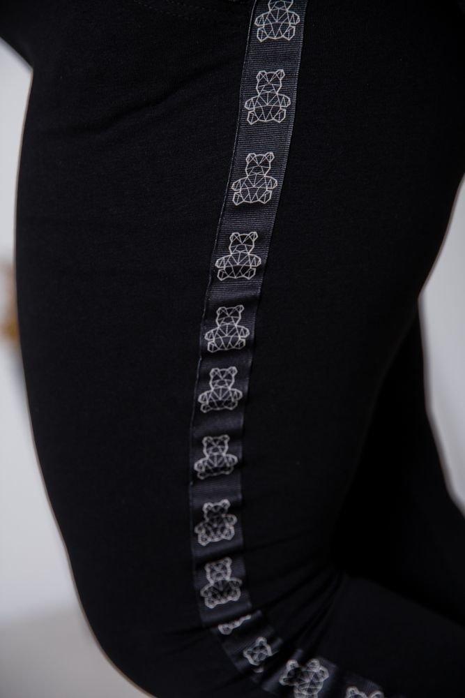 Spodnie LAMPASY Plus Size Wzór 1