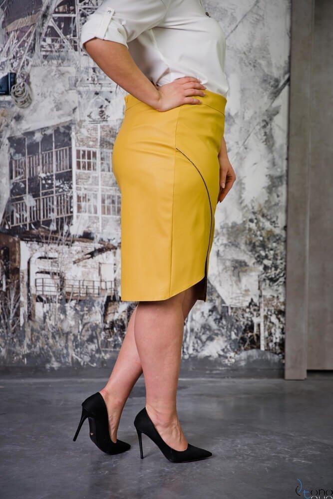 Żółta Spódnica LINES Plus Size